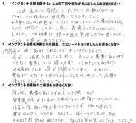 スクリーンショット 2016-03-01 18.26.11
