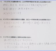 IMG_1506のコピー